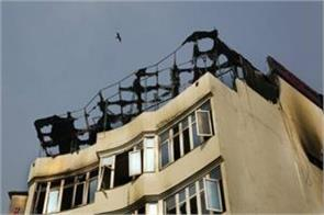 delhi 17 dead in the fire that broke out in hotel arpit palace in karol bagh
