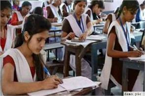 notice to 5 schools to open question paper prematurely