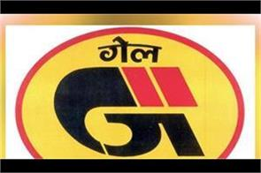 gail recruitment government job