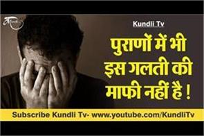 garuda purana concept in hindi