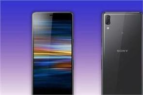 sony xperia l3 price specifications renders leaked