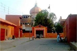 hearing in dera baba rajpuri case
