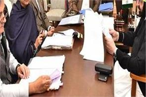farmers debt relief scheme