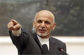 afghanistan again complains to un against pakistan