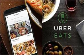 uber can sell his food delivery business to swiggy