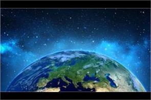 science displaces earth damage tripathi