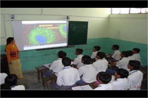 smart classes to be started in ndmc schools rashmi singh