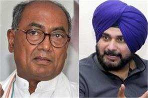 advice to digvijay s sidhu explain to your friend imran