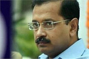 arvind kejriwal supreme court lt governor justice ak sikri