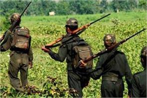 chhattisgarh bijapur naxalite mohit garg