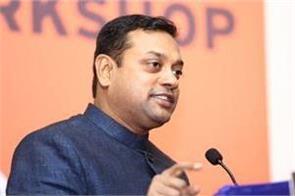 bjp affiliated party sonia gandhi robert vadra