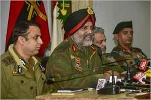 srinagar army crpf and jammu kashmir police press conference