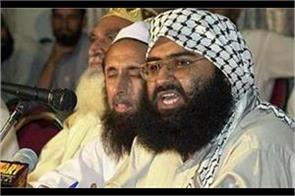 china refused to declare masood azhar as a global terrorist