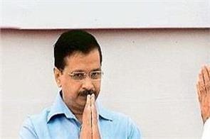 kejriwal demand to modi give full state statehood to delhi