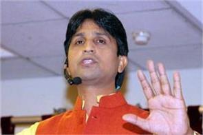 pulwama kumar vishwas angry over union minister satya pal singh