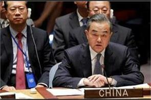 china backs pak again says mention of jem in unsc statement only