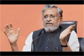 sushil modi filed case of defamation on rahul gandhi