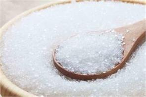 sugar can be expensive government raises 2 rupees in msp