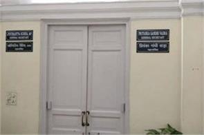 jyotiraditya gets share office with priyanka gandhi in congress headquarter