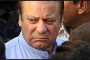 pak hc rejects nawaz sharif s bail plea in corruption case