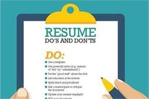 job resume tips