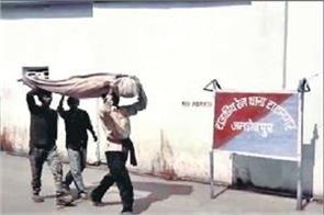 humanity ashamed railway police tatanagar station dead body instead stretcher