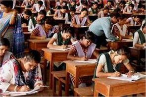 exam for 2nd phase from february 15 to april 3 and 10th from february 21