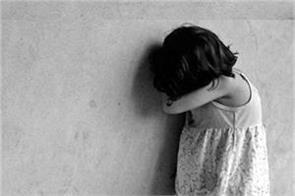 5 year old girl raped