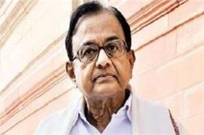 chidambaram comment on pm farmer scheme