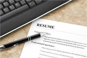 include resume increase shortlist chance career