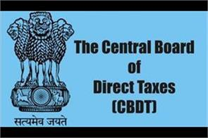 cbdt chief asked increase revenue collection tax payers