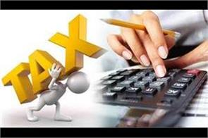 tax relief to startup companies exemption from tax up to rs 25 crore investment