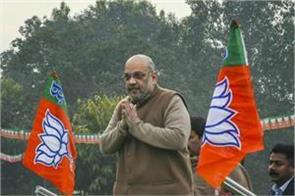amit shah s advice to bjp workers do not take money from such people