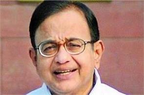 chidambaram says what is the need of anyone if bjp has modi
