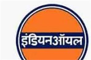 indian oil corporation recruitment for 466 apprentice vacanc