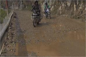 roads of district headquarter changed in pits