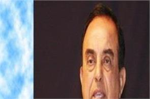 subramanian swamy appeal right to worship in ram temple