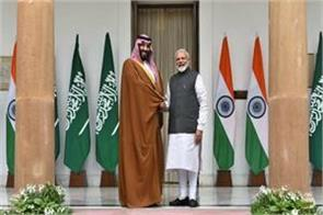 india and saudi arabia issue a joint statement in new delhi