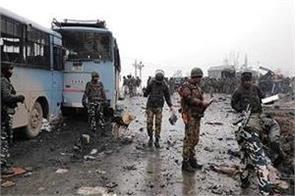 pulwama terror attack jammu kashmir uri terrorist crpf jawan list