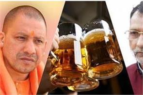 politics begins with poisonous liquor cm says conspiracy