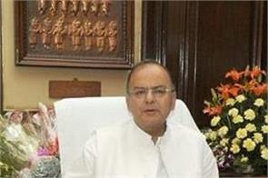 arun jaitley to resume charge as finance minister