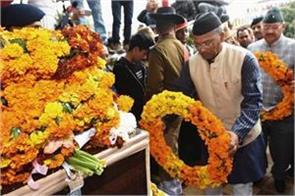 cm reached in last farewell of major