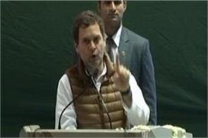 rahul gandhi says triple talaq laws will end after coming to power