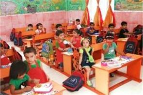 protest against enrollment of disabled children in nursery up to 9 years
