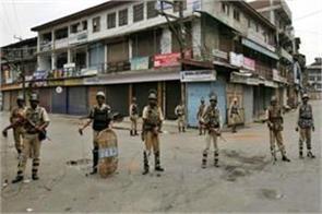curfew on the second day in itanagar