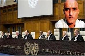 icj to hold public hearings in kulbhushan jadhav case from feb 18