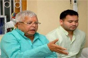tejashwi met lalu without permission