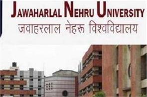 25 seats in jnu university