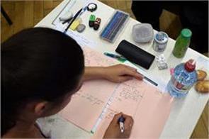 two students giving false examination