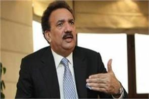 rehman malik acussed indian spy agency for pulwama attack